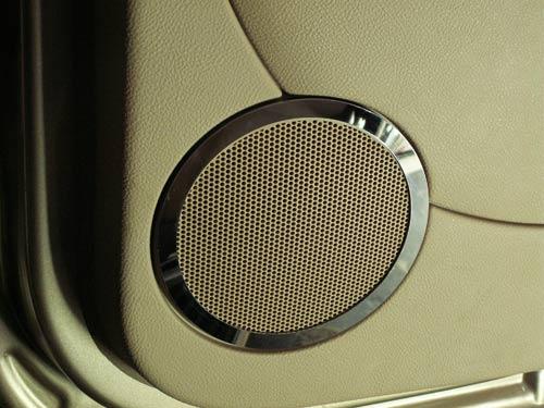 hhr-2pc-rear-speaker-ring