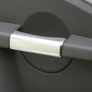 door handle cover1
