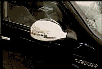mirror-cap1